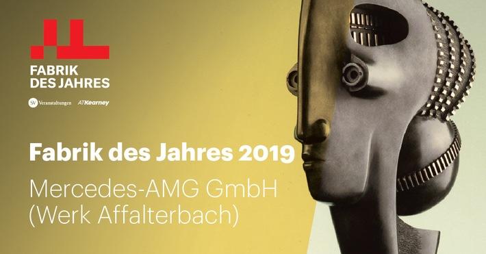 """Mercedes-AMG ist die """"Fabrik des Jahres"""